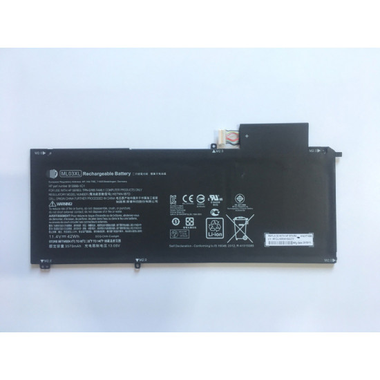 Hp ML03XL HSTNN-IB7D 813999-1C1 Spectre x2 12 laptop battery