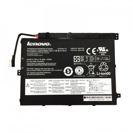 Lenovo ThinkPad Tablet 10 45N1727 8800mAh/33Wh Battery